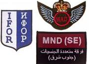 Formation Badges